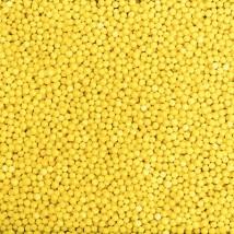 Шарики жёлтые
